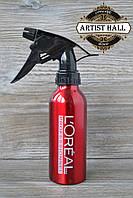 Spray bottle - спрэй батл - спрей батл - пульвелизатор - распылитель