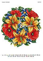Схема ДАНА-382 Часы цветочные