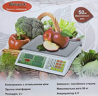Весы торговые Wimpex