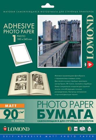 Односторонняя матовая самоклеящаяся фотобумага на 1 деление, А4, 90 г/м2, 25 листов