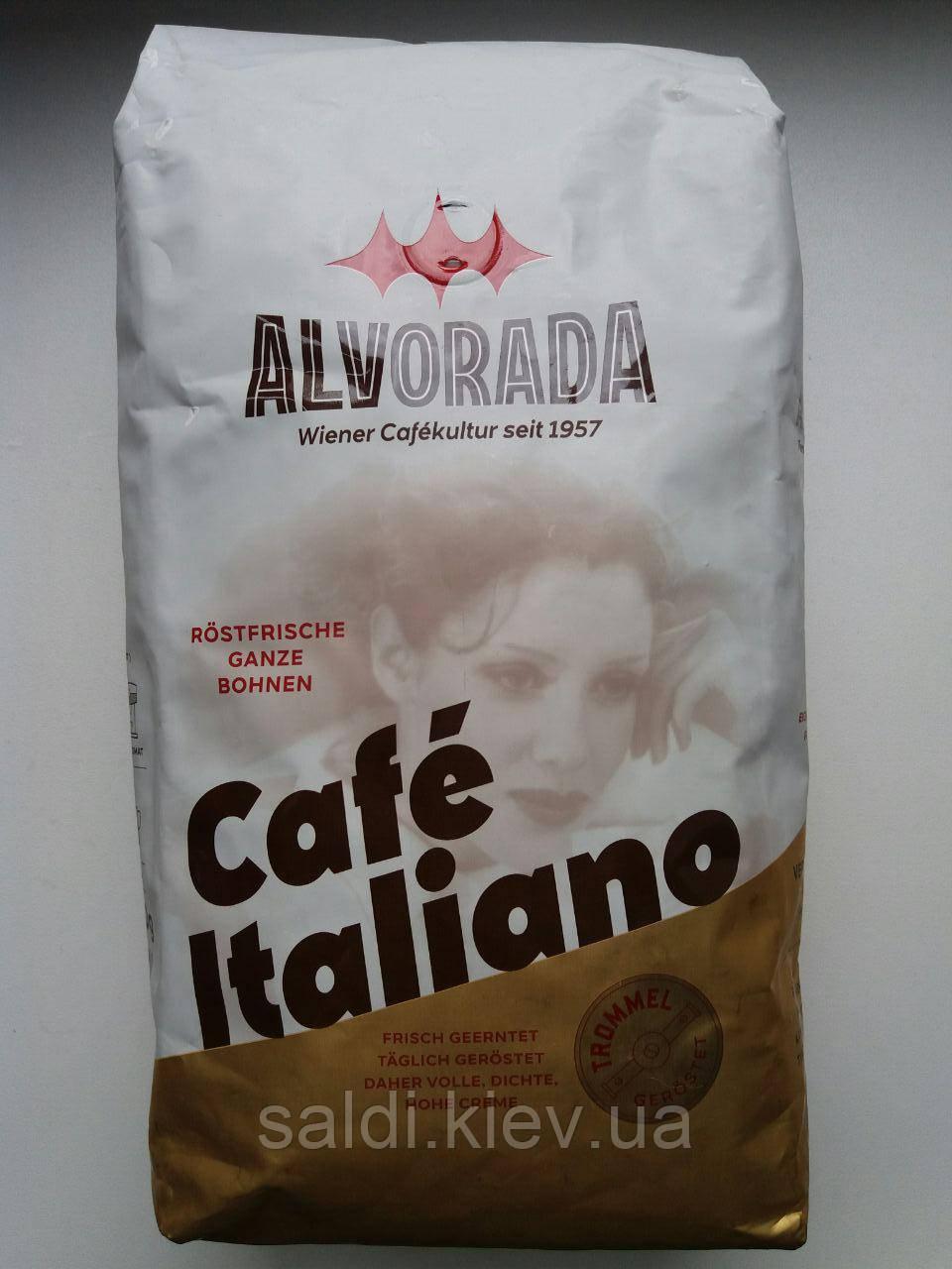 Альворадо  Alvorada il Caffe Italiano 1кг