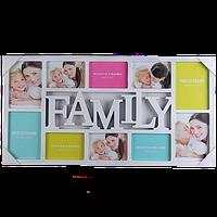 Рамка колаж в двох кольорах на 10 фото Родина, фото 1