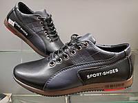 Детские туфли-кроссовки школьные для мальчика Paliament черные 31-36