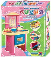 Кухня игрушка Моя первая кухня 3039