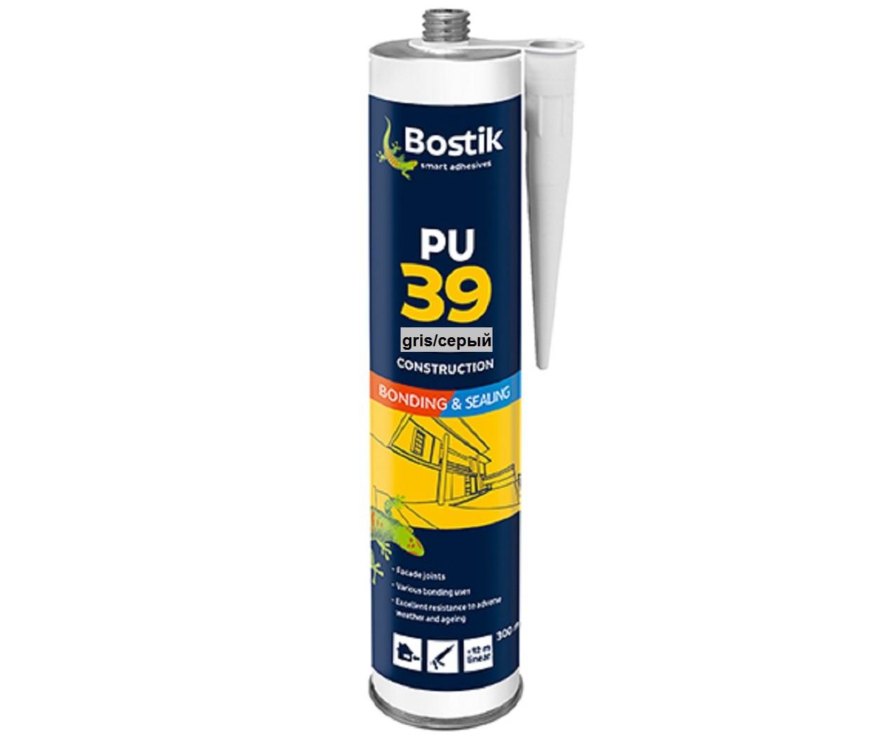 Клей-герметик поліуретановий BOSTIK PU 39 універсальний сірий, 300мл