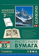 Односторонняя глянцевая самоклеящаяся фотобумага на 2 деление, А4, 85 г/м2, 25 листов
