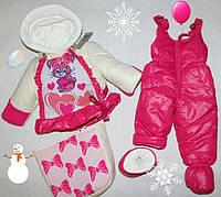 Детский Зимний комбинезон  для девочки - трансформер от 0-12мес.