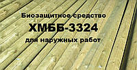 Биозащитное средство сухая смесь ХМББ-3324