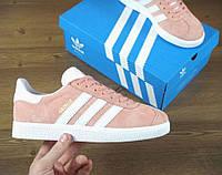 Кроссовки женские Adidas Gazelle Vapour Pink/White, адидас газель - Распродажа