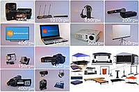 Аренда техники (звука, проектора, микрофона, плазмы, ноутбука, сцены)