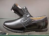 Детские кожаные туфли школьные для мальчика KANGFU черные 31-36