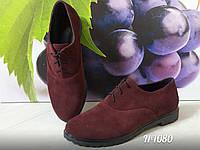 Туфли Saleks Классика Верх -Натуральная замша Цвет- Бордо Подкладка -натуральная кожа