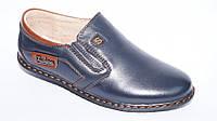 Туфли, мокасины школьные кожаные для мальчиков Kangfu 31-36p