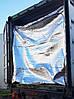 Thermal Container Liner (термальный вкладыш в морской контейнер) 40'