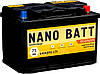 Аккумулятор NANO BATT  Econom - 75 +правый 640 А