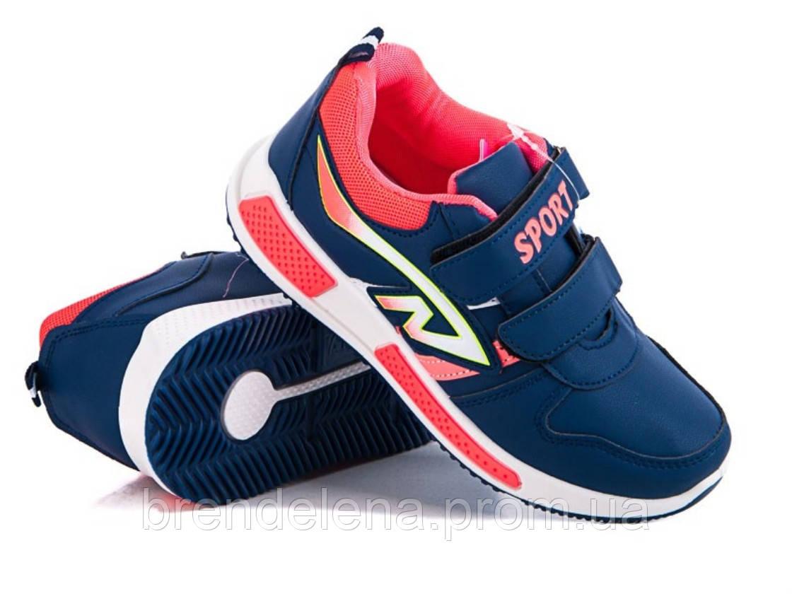 Яркие стильные кроссовки для девочки  р(31-33)