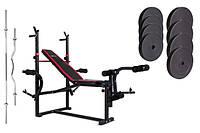 Набор Premium 74 кг со скамьей HS
