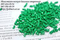 Продажа полиэтилена в гранулах, ПЭНД,ПЭВД,ПП,ПС Серый