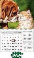 Забавные малыши. Календарь квартальный настенный моноблочный на спирали с ригелем на 2018 год
