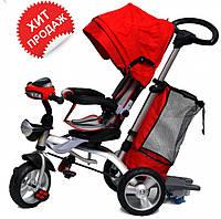 Детский трехколесный велосипед Baby Trike (СТ-95)