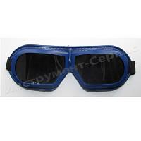 Очки защитные для сварщика