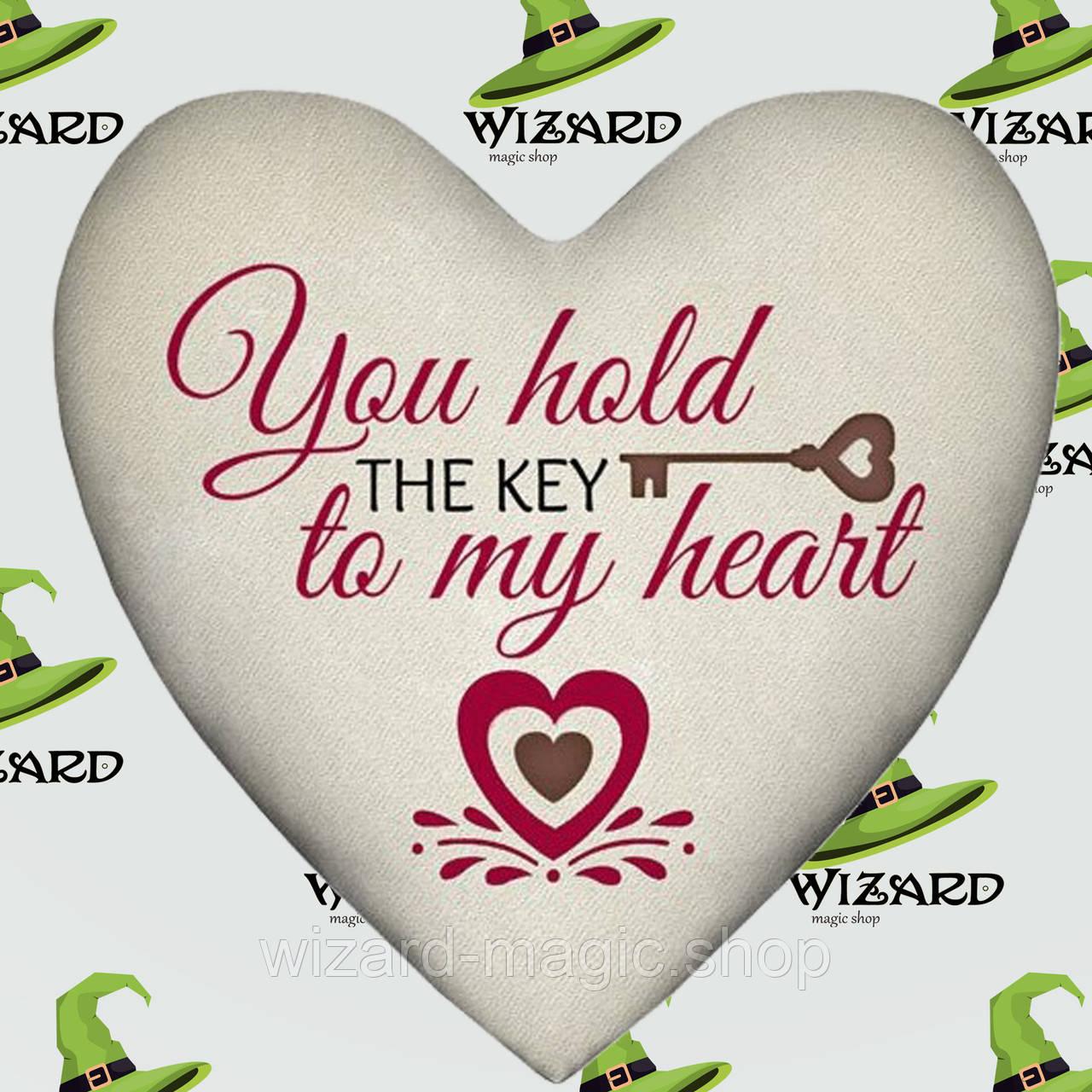 Подушка сердце Ключ к сердцу 15L099