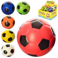 Мяч детский фомовый E2512