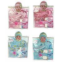 Одежда для пупса Baby Born арт.BLC 200