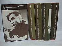 В. А. Сухомлинский. Избранные произведения в 5 томах (комплект)