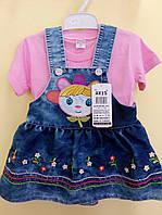Джинсовый сарафанчик для маленькой девочки. возраст 1 год