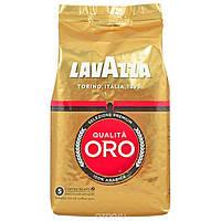 Кофе в зернах Lavazza Qualita Oro Italy 1 кг