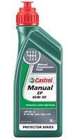 Трансмиссионное масло Castrol Manual EP 80w90 1л  GL-4/GL-5