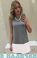 Женское платье Amanda
