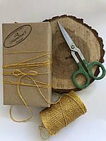 Цветной шпагат хлопок, нить, верёвка, декоративный шнур для упаковки, цвет  желтый с люрексом