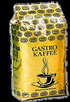 """Кофе в зернах, 1000 г. """"Alvorada Gastro""""из Венгрии"""