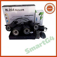 Комплект видеонаблюдения на 4 наружные цветные камеры AHD 720P