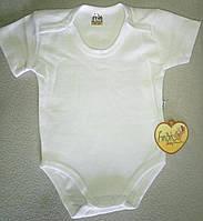 Боди-футболка для новорожденных 3-18 мес однотонная белая