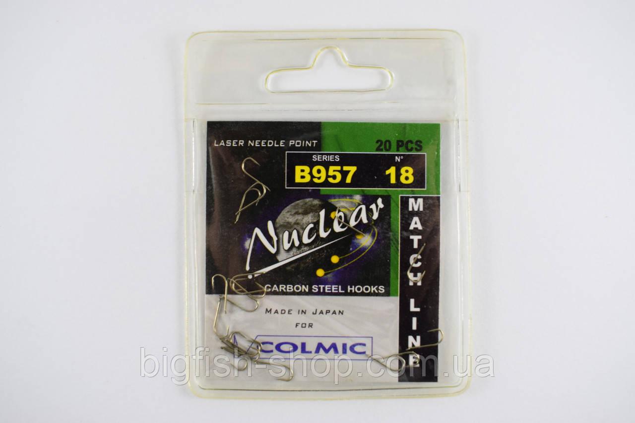 Крючки Colmic N957 №18