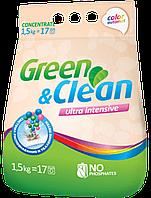 Green&Clean Ultra intensive порошок для цветного белья 1.5 кг (17 стирок)