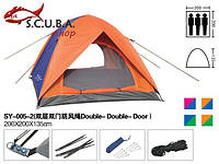 Палатка 3-х местная двухслойная