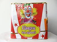 Цирк на дроті