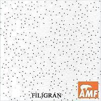 Плита подвесного потолка AMF Filigran (600x600 мм) 13 мм (18 шт. в упаковке)