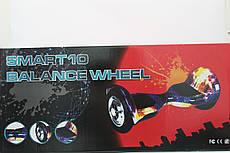 Гироборд с 10 дюймовыми колесами