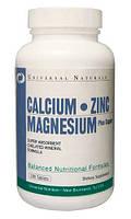 CALCIUM ZINC MAGNEZIUM (100 таб)