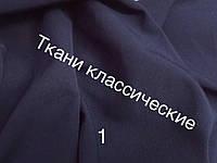 Тиар 1