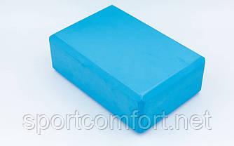 Блок для йоги Eva (23 см х 15,5 см х 7,5 см)