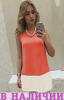 !!!  Женское платье Amanda  !!!