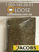 Кофе Якобс Монарх развесной (аналог Якобс Монарх)  оптом и в розницу. Кофе растворимый Аналог Якобс Монарх.
