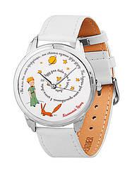 Часы наручные AndyWatch Маленький принц арт. AW 035-0