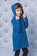 Детский кардиган, кофта с капюшоном, синий, фото 1